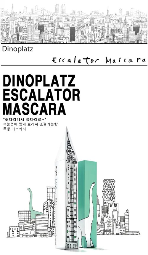 photo 2dbz-toocoolforschool-Dinoplatz-Escalator-Mascara_zpsb8798a16.jpg