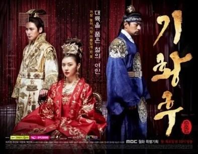 photo Empress_Ki-poster_zpsc3up9t9r.jpg