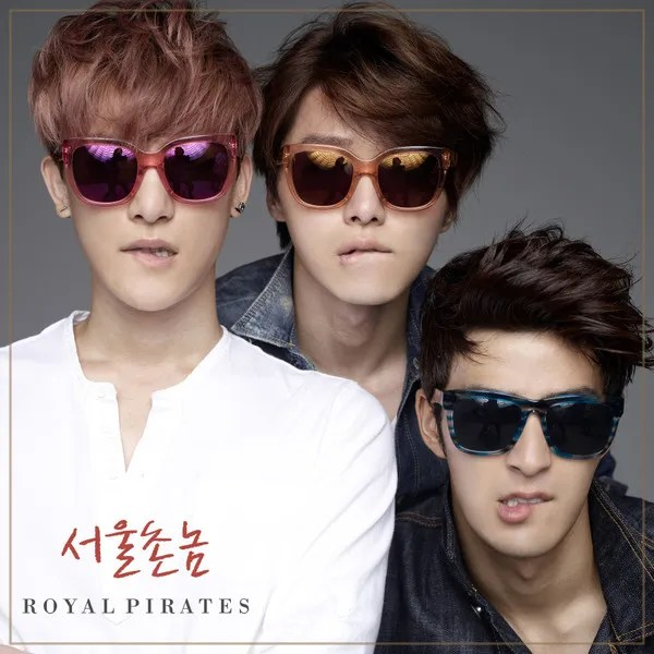 photo royalpirates1.jpg