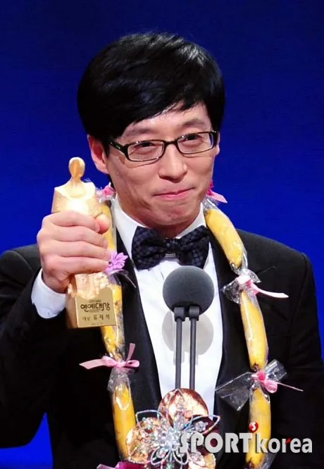 photo 2011_sbs_yoojaesuk.jpg