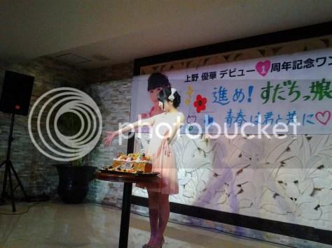 上野優華ちゃんデビュー一周年記念イベント 上野優華ちゃん(2) photo 2014-07-26134539.jpg