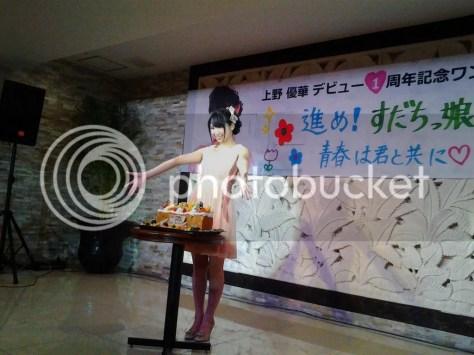 上野優華ちゃんデビュー一周年記念イベント 上野優華ちゃん(3) photo 2014-07-26134545.jpg