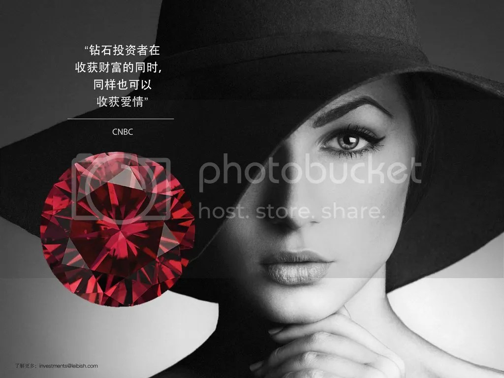 photo Diamond-Investments-Chinese_001_zps8wtdkaru.jpg