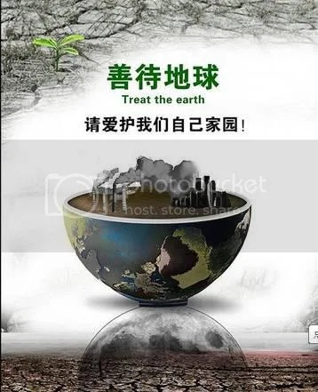 photo mp.weixin.qq.com_a9af_0wx_fmtpng_zps4sqq94yq.jpeg