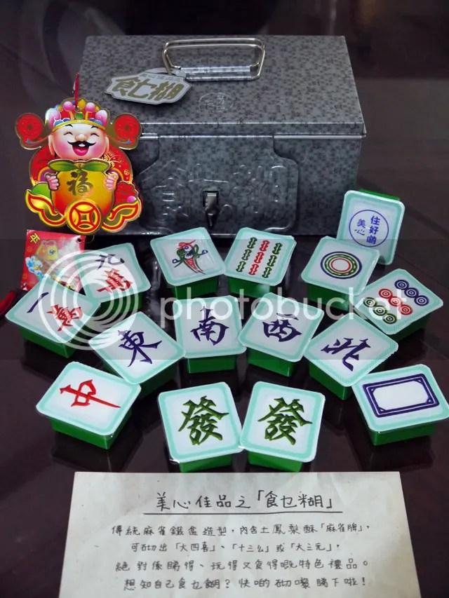 GOD Mahjong Pineapple Tarts