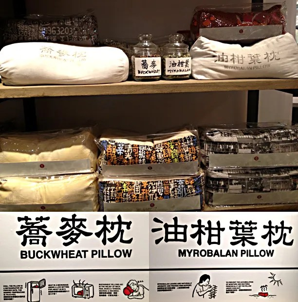 Goods of Desire G.O.D. Singapore - Pillows