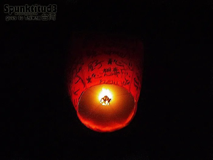 Sky Lantern in Shifen
