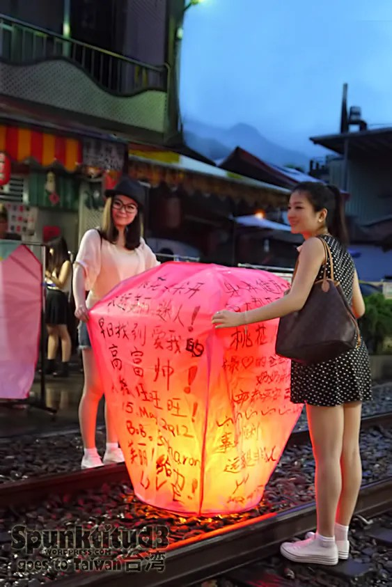 Shifen Sky Lanterns