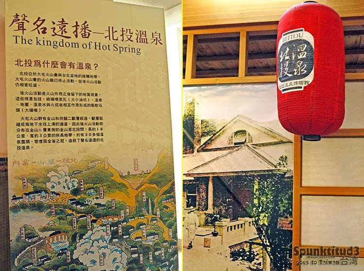 Beitou Hot Springs 北投