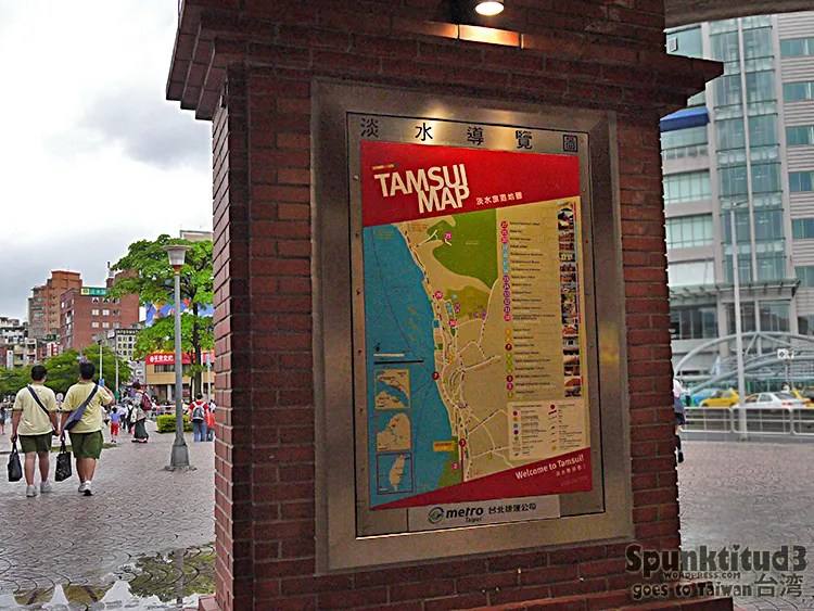 Tamsui Travel