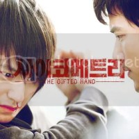 The Gifted Hands / Psychometry 2013
