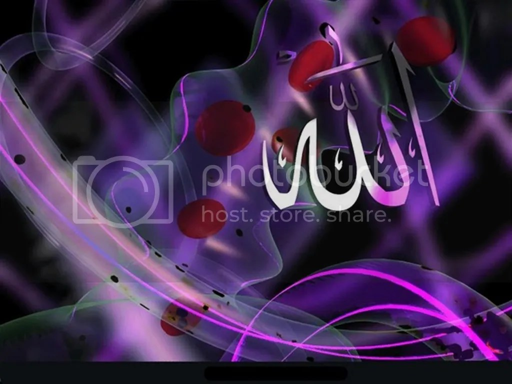 Purple Wallpaper Calligraphy Allah Beautiful