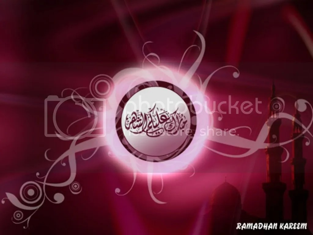 Ramadhan Wallpaper 12