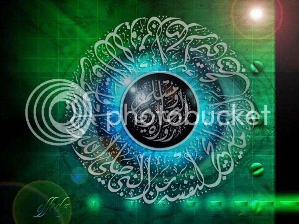 Islamic Wallpaper 33659