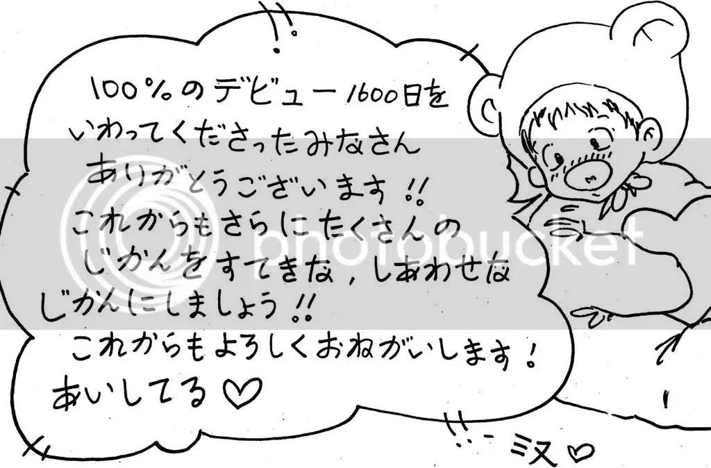 photo Minwoo 1_zps4dxjdyjg.jpg