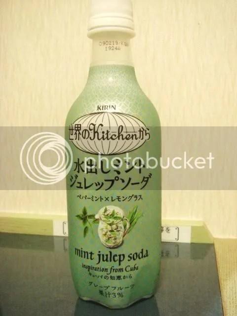 mint julep soda