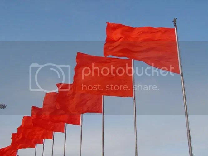 The Peoples flag is deepest red