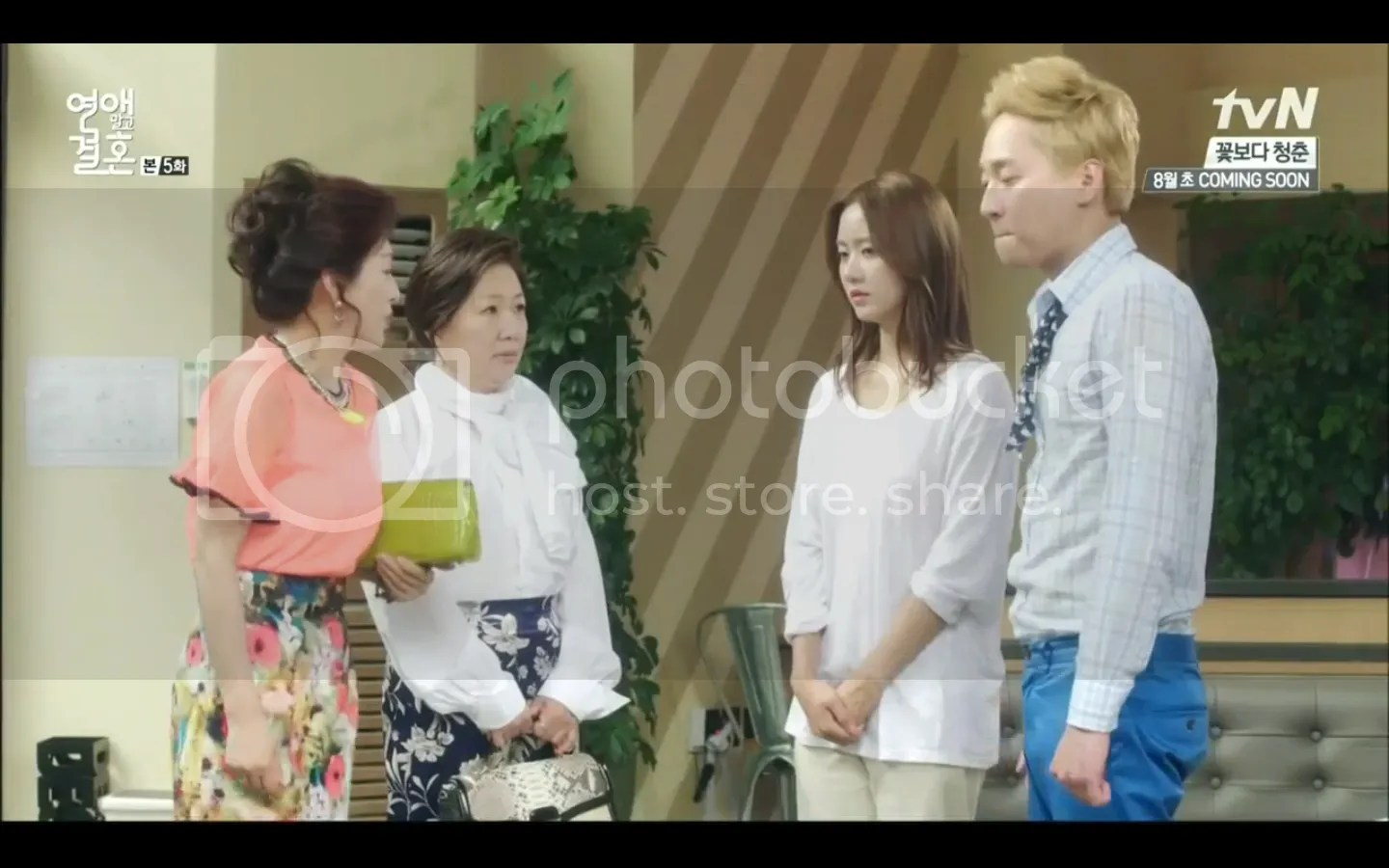 Watch marriage not hookup ep 5 eng