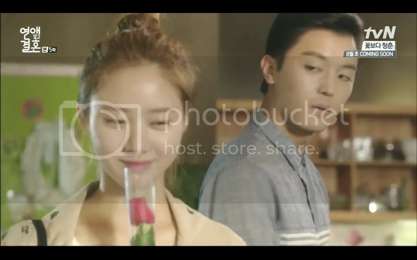 marriage not dating ep I just cropped the kiss scene part enjoy :).