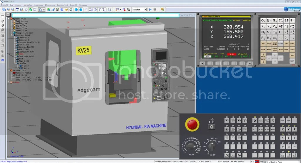 Swansoft cnc simulator full crack