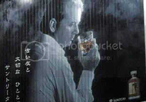 "Whisky Santory. ""Lost in Translation"" (Sofia Coppola, 2003)"