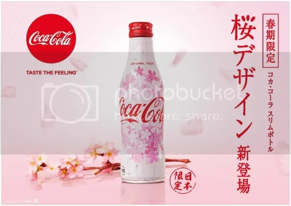 Productos sakura 2017: Coca-Cola Sakura