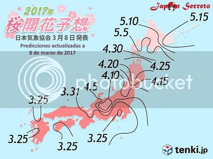 Previsiones oficiales de la Asociación Meteorológica de Japón actualizadas a 8 de marzo de 2017