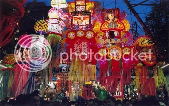 Celebrando el Tanabata en Japón