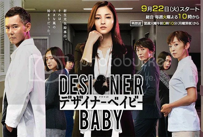 Designer_Baby