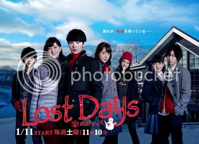 Lost_Days