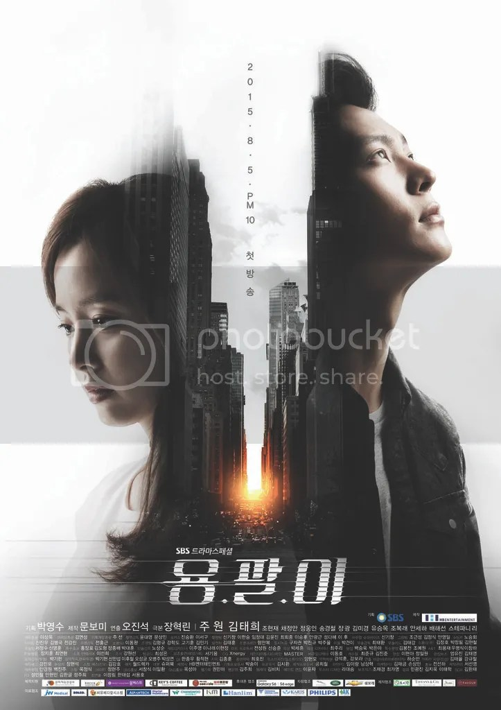 Yong Pal poster