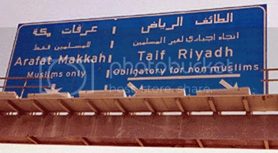 https://i2.wp.com/i129.photobucket.com/albums/p224/Ybeetse/mecca_road_sign.jpg