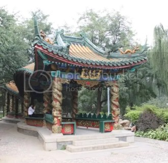 Dragon Pavillion in Long Tan Park