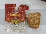 Betty Lou's Gluten-Free Peanut Butter Nut Butter Balls