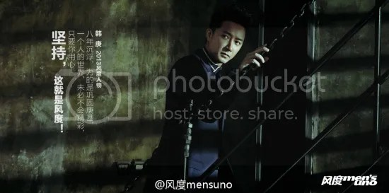 photo 130521-hangeng2_zps45adeeff.jpg