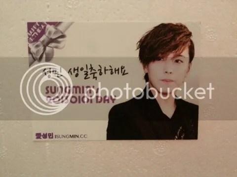 sungmin-121230.jpg