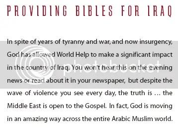 المنظمة تعلن عن هدفها ال�قيقي في العراق