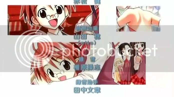 Negima!? Haru OVA ED 3.