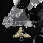 《菀之論王菀之2014演唱會》CD