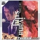 《拉闊演奏廳 王菀之 x 張敬軒》2CD