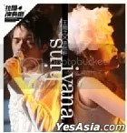 王菀之 X 張敬軒 903 拉闊4演奏廳卡拉OK (2VCD)