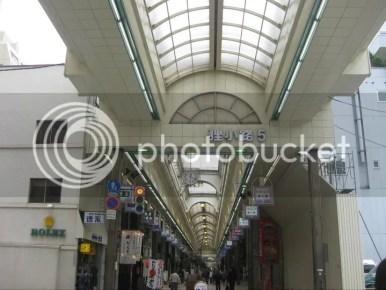 Susukino district shopping Hokkaido