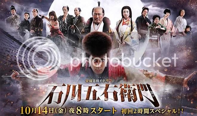 Ishikawa-Goemon