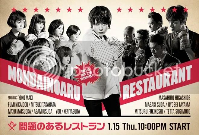 Mondai_Restaurant