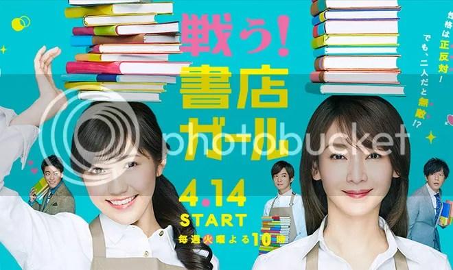 Shoten_Girl
