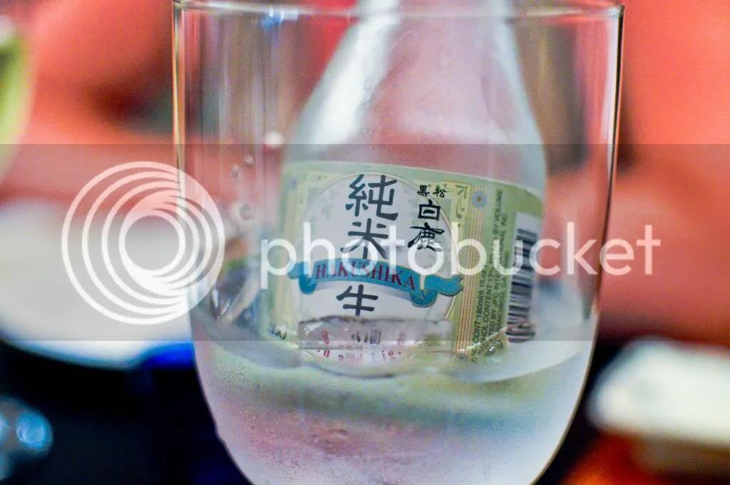 Hakushika Sake