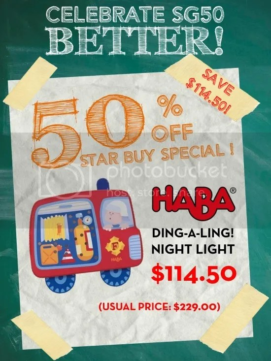 photo 500 HABA Ding A Ling Night Light_zpssbpsdxyo.jpg
