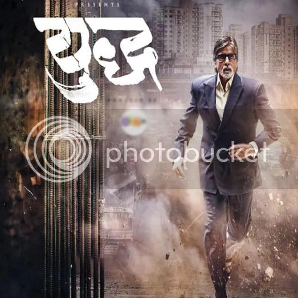 Yudh: Amitabh Bachchan