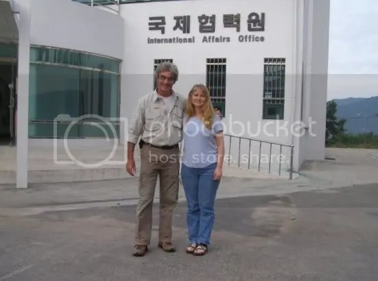 In front of GyeongNam Provincial College where Susie teaches.