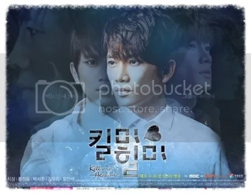 Kill Me Heal Me Poster 4 (frame added by me)
